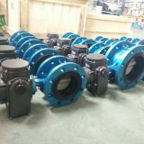 actuated butterfly valves
