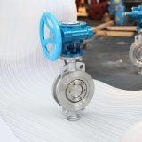 clip valve